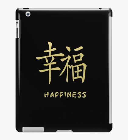 "Golden Chinese Calligraphy Symbol ""Happiness"" iPad Case/Skin"