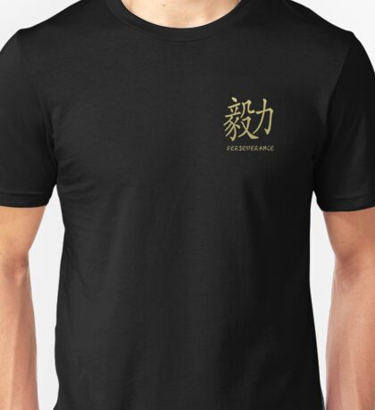 """Golden Chinese Calligraphy Symbol """"Perseverance"""" Unisex T-Shirt"""