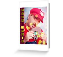 SexyMario - Blowing the Cartridge Greeting Card