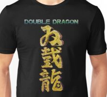 Double Dragon Vintage Pixels Unisex T-Shirt