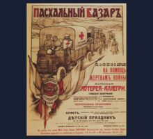 Vintage poster - Russia WWI One Piece - Short Sleeve