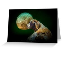 Too tired to howl at the moon Greeting Card