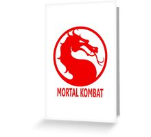 Mortal Kombat - Matrial Art - Dragon - butong Greeting Card