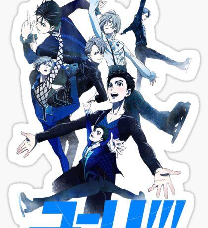Yoi[hd] Sticker