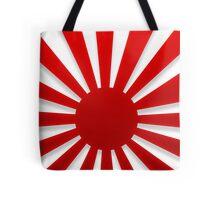 Rising Sun (1) Tote Bag