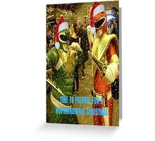 A Morphinominal Christmas Card 1 Greeting Card
