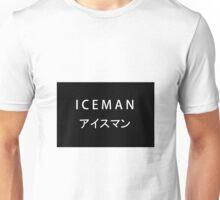 ICEMAN Logo (Black) Unisex T-Shirt