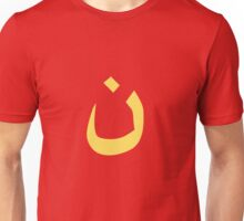 Nazarene Character Christian Support Unisex T-Shirt