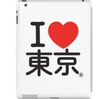 I ♥ 東京 iPad Case/Skin