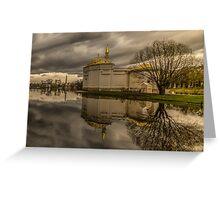 Turkish Bath ,Tsarskoe Selo  Greeting Card