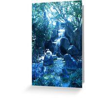 Sedimentary Entity Greeting Card