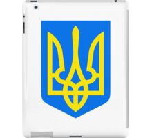 Ukrainian coat of arms iPad Case/Skin