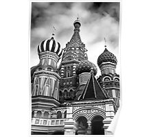 St Basils Cathedral in Moscow Russia Black and white art photo print Poster