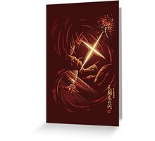 Flash of the Heavenly Dragon Greeting Card