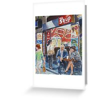 Soup Kitchen Greeting Card