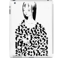 Calligraphic iPad Case/Skin