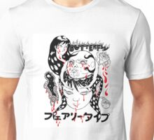 GRIMES - BUTTERFLY Unisex T-Shirt