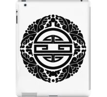 Asian design in black iPad Case/Skin