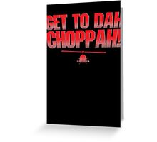 Get To Dah Choppah! Greeting Card