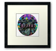 Melee Ganon Players Framed Print