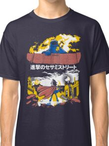 Attack on S. Street Classic T-Shirt