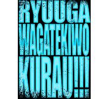 Hanzo - RYUU GA WAGA TEKI WO KURAU!! Photographic Print