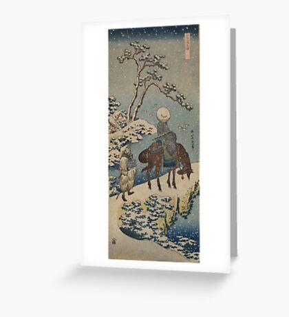 Two travelers, one on horseback - Hokusai Katsushika - 1890 Greeting Card