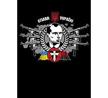 Ukrainian Insurgent Army (Stepan Bandera) Photographic Print