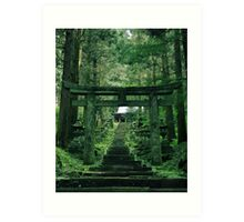 Shrine – Kumamoto, Japan Art Print