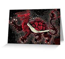 The Red Turtle Dragon Greeting Card