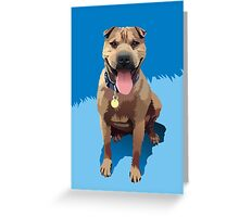 Rocky Greeting Card