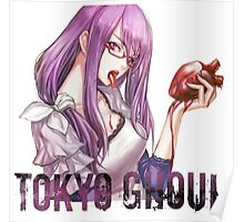 Anime: TOKYO GHOUL - Rize Poster