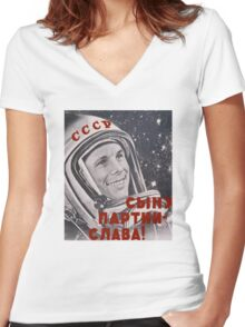 Gagarin Russia Space Astronaut Women's Fitted V-Neck T-Shirt