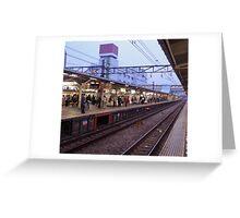 Station – Japanese Trains Greeting Card