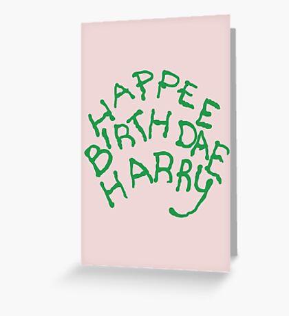 Happee Birthdae Harry Greeting Card