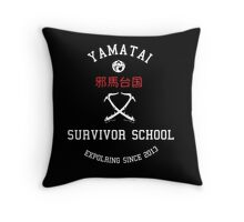 Yamatai Survivor School (White) Throw Pillow