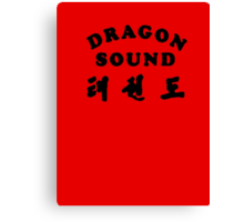Dragon Sound Tee Canvas Print