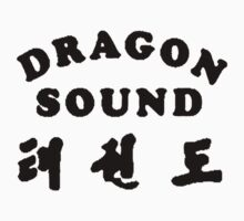 Dragon Sound Tee Kids Clothes