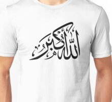 ALLAHU AKBAR palestine gaza muslim islam allah Unisex T-Shirt