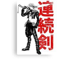 Seed Mercenary - Squall Final Fantasy Canvas Print
