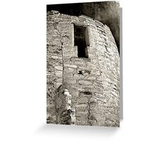 Mesa Verde Cliff House beehive dwelling Greeting Card