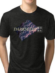 電効営み shirt Tri-blend T-Shirt