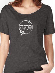 The Hebrew Set: BRAHA (=Blessing) - Light Women's Relaxed Fit T-Shirt