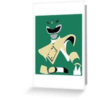 MMPR - Green Ranger Greeting Card