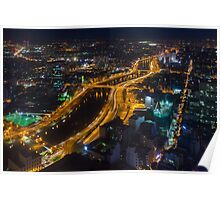 Ho Chi Minh By Night Poster