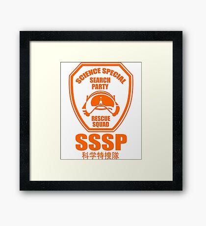 Science Special Search Party Ultraman Science Patrol SSSP Japan Framed Print