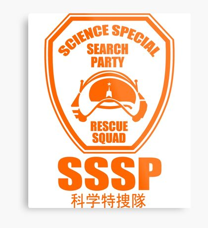 Science Special Search Party Ultraman Science Patrol SSSP Japan Metal Print
