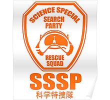 Science Special Search Party Ultraman Science Patrol SSSP Japan Poster