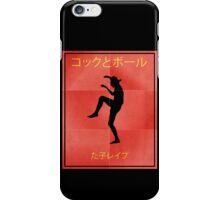 Karate Kid Vintage Japanese Vintage Movie Poster iPhone Case/Skin
