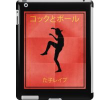 Karate Kid Vintage Japanese Vintage Movie Poster iPad Case/Skin